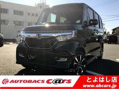 N BOXカスタムG・Lホンダセンシング 新車保証付 届出済未使用車