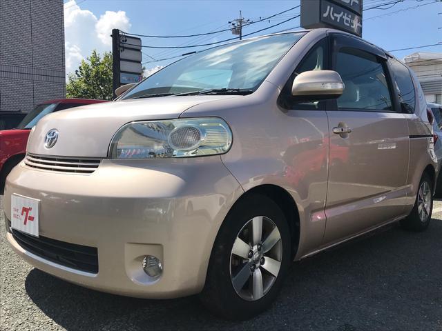 トヨタ 150r 電動スライドドア TV ナビ バックカメラ AW