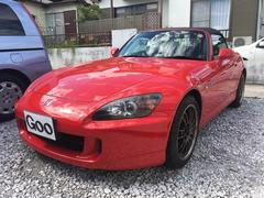 S2000ベースグレード 6速マニュアル