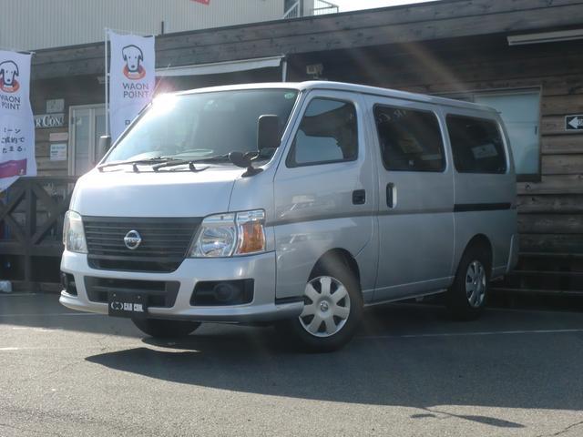 日産 ロングスーパーDX キーレス ETC 特選車 無料1年保証
