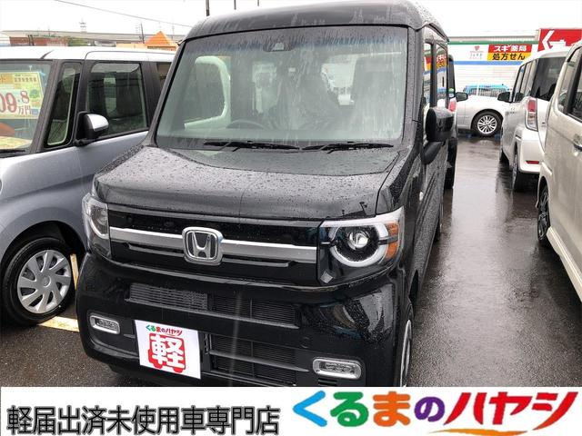 ホンダ N-VAN+スタイル ファン・ホンダセンシング 届出済未使用車 安全装置付 2WD AT オートエアコン