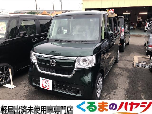N-BOX G・Lホンダセンシング 届出済未使用車 スマートキー