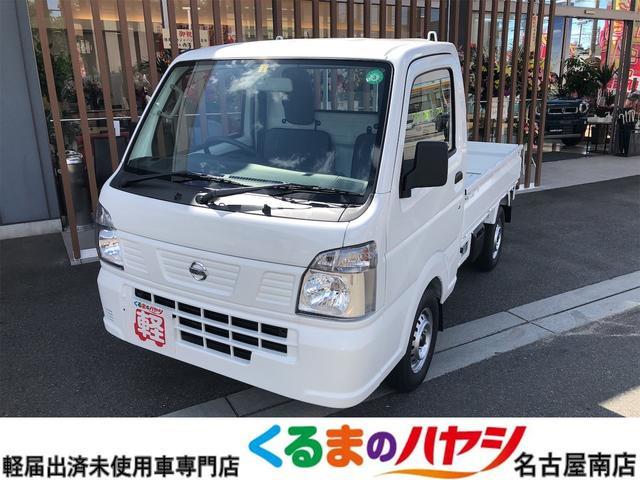 NT100クリッパー(日産)DX パートタイム式4WD・AT・届出済未使用車・エアコン付・パワステ付・エアバック付・ABS付 中古車画像