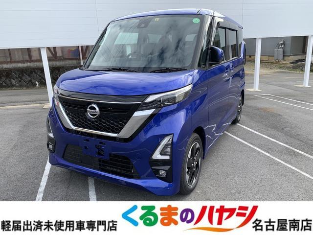 ハイウェイスターXプロパイロットエディション・快適パックA付 届出済未使用車!(1枚目)