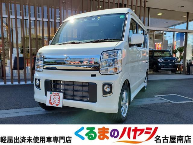 日産 E 届出済未使用車・ハイルーフ・安全ブレーキ付・ターボ車・オートエアコン・スライドドア