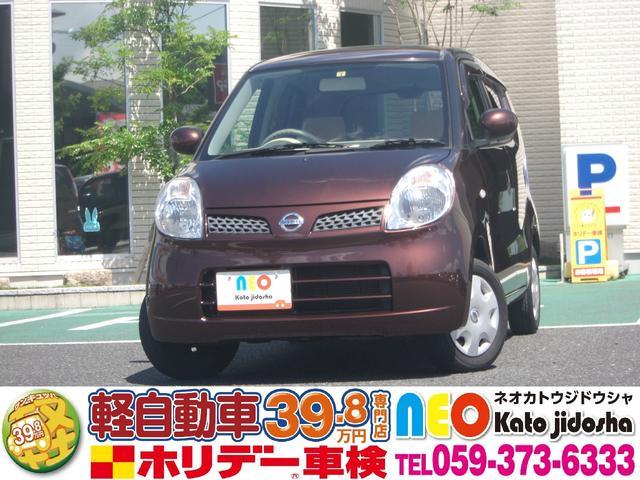 日産 E スマートキー オートエアコン ABS CDデッキ ベンチ