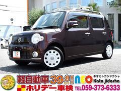 ミラココアココアプラスX CVT ABS オートエアコン