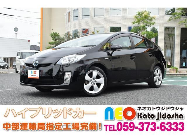 トヨタ Sツーリングセレクション ETC TVナビ バックカメラ