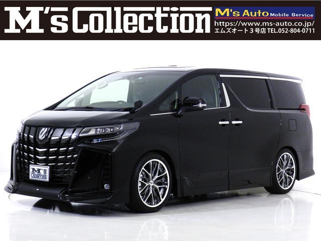 トヨタ M'sCollection MetalSolid ED.II