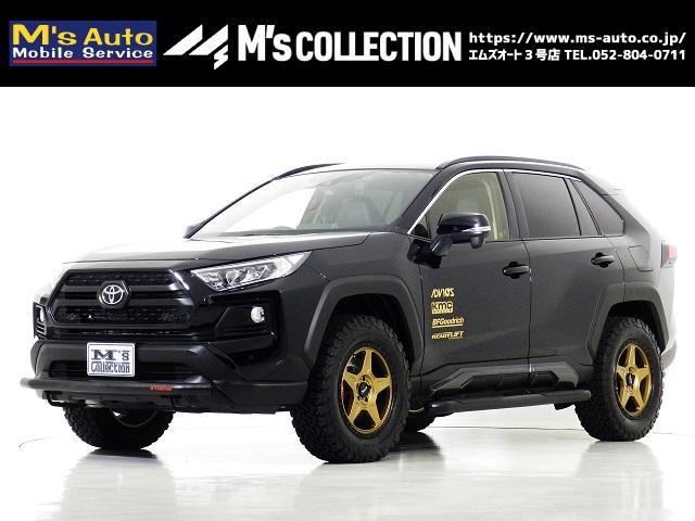 トヨタ RAV4 アドベンチャー CROSS WILD Military Edition 4WD