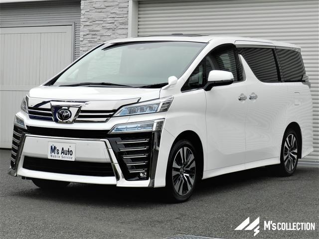 トヨタ 2.5Z Gエディション ツインムーンルーフ デジタルインナーミラー ブラインドスポットモニター ナビTV RCTAブレーキ AC100V 置くだけ充電