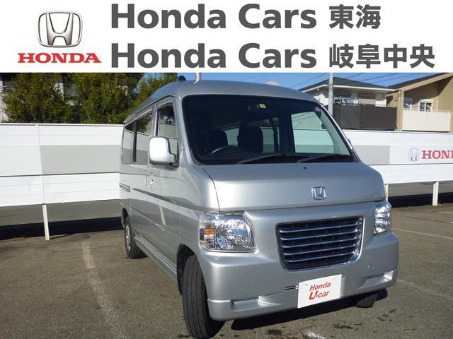 「ホンダ」「バモスホビオ」「コンパクトカー」「愛知県」の中古車