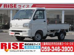 ハイゼットトラックエアコン・パワステ スペシャル・下取直販・マット・バイザー