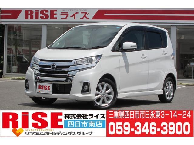 日産 ハイウェイスターX1オーナー禁煙車レーダーブレーキ・純正ナビ