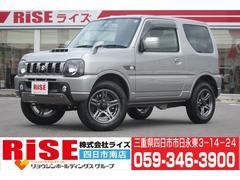ジムニーランドベンチャー・特別設定色・メモリーナビ・フルセグTV