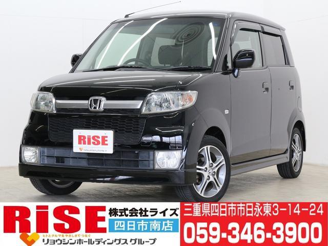 ホンダ スポーツG・ナビ・フルセグTV・純正エアロ・14AW・フォグ