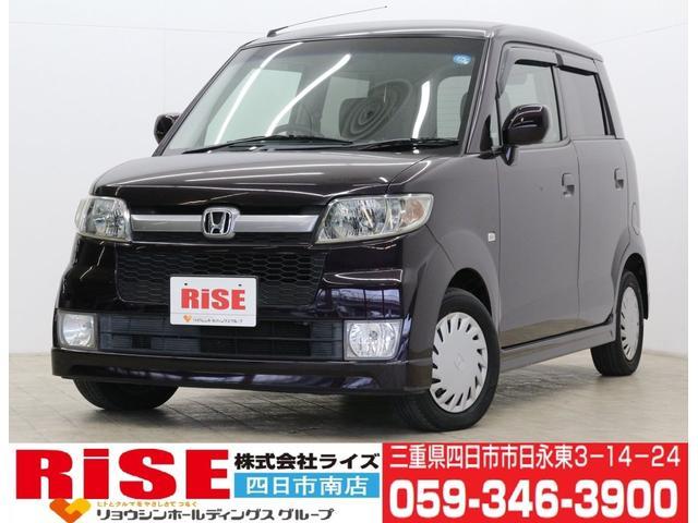 ホンダ スポールGスペシャル特別仕様車・ナビ・フルセグ・オートA/C