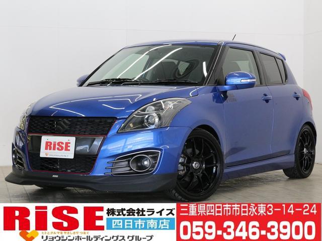 スズキ ベース・GReddyエアロ・TEIN車高調・社外マフラー
