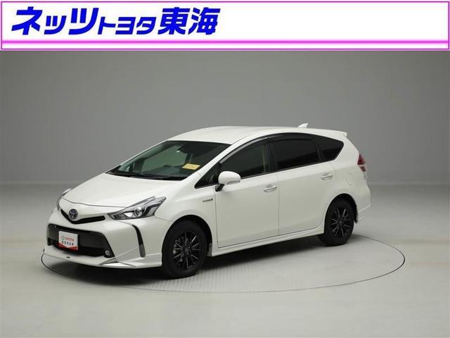トヨタ S チューン ブラック フルエアロ スマートキ- 点検記録簿