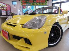 MR−SSエディション車高調17インチアルミLSDロールバーウィング