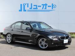 BMW320d Mスポーツ HIDヘッド 純正ナビ Bカメラ