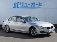 BMW320d 純正ナビ カメラ 純正AW ACC