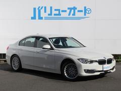 BMW320d ラグジュアリー 純正ナビ カメラ 純正AW ACC