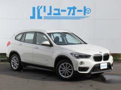 BMW X1sDrive 18i 純正ナビ カメラ LEDライト