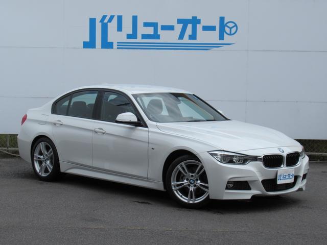 BMW 320i Mスポーツ ACC 純正ナビ Bカメラ 純正AW