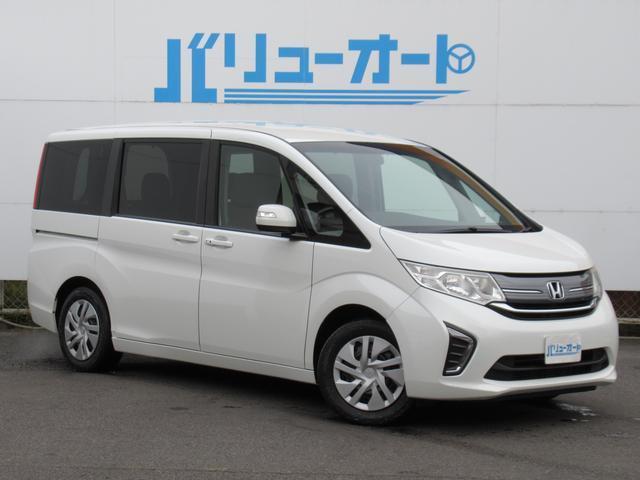 「ホンダ」「ステップワゴン」「ミニバン・ワンボックス」「愛知県」の中古車
