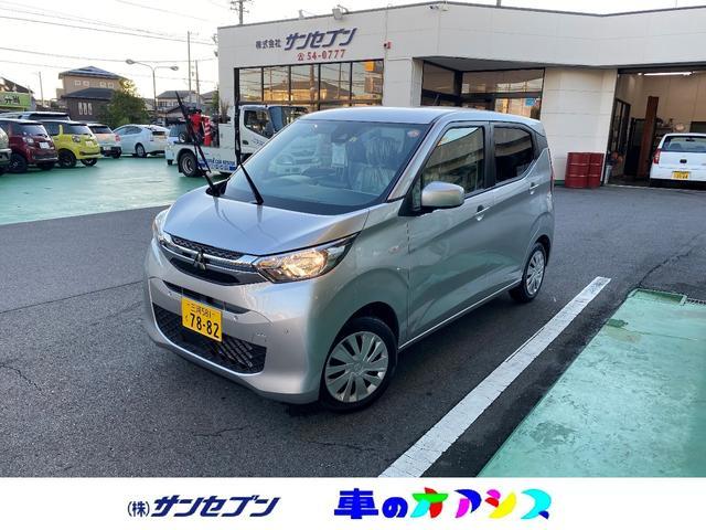 三菱 M 特別仕様車LYRA