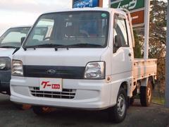 サンバートラックTB 5速マニュアル 4WD エアコン 運転席エアバッグ