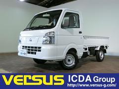 NT100クリッパートラックDX農繁仕様 4WD エアコン パワステ ABS デフロック