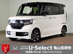 N BOXカスタムG・Lホンダセンシング 2トーンカラースタイル