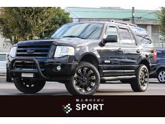 フォード エクスペディションXLT 新車並行 本革SR 地デジナビ ブルバー チューブS