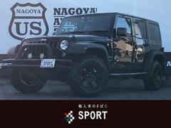 クライスラージープ ラングラーアンリミテッドスポーツ ブルバー ブラックアルミ バックカメラ クルコン