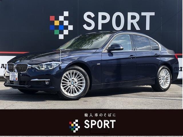 BMW 320d ラグジュアリー ブラウン革 HDDナビ ACC