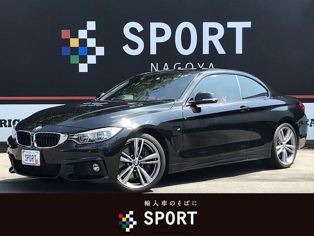 BMW 435iカブリオレ Mスポーツ REMUSマフラー 1オーナ