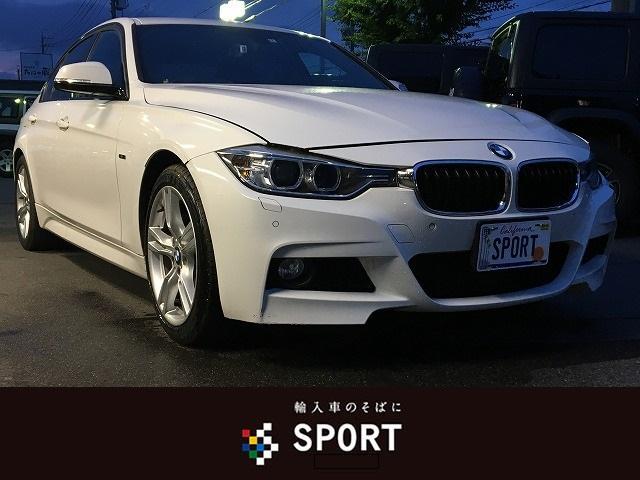 BMW アクティブハイブリッド3 Mスポーツ 純HDDTV クルコン