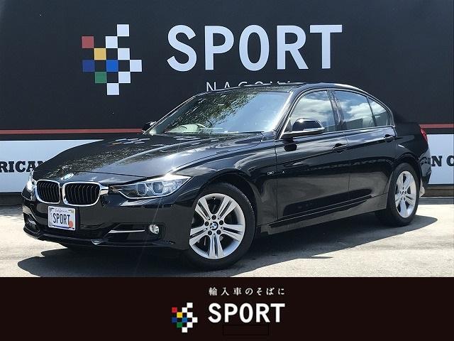 BMW 320i xDrive スポーツ 純HDD Bカメラ 4WD