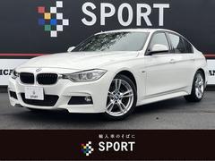 BMW320d Mスポーツ 赤レザー 純正HDDナビ Bカメラ