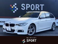 BMW320d BP ツーリング Mスポーツ サンルーフ 純正ナビ