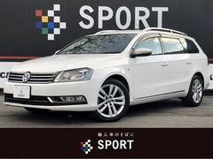 VW パサートヴァリアントTSIハイライン BMT 純正ナビTV Bカメラ 黒革シート