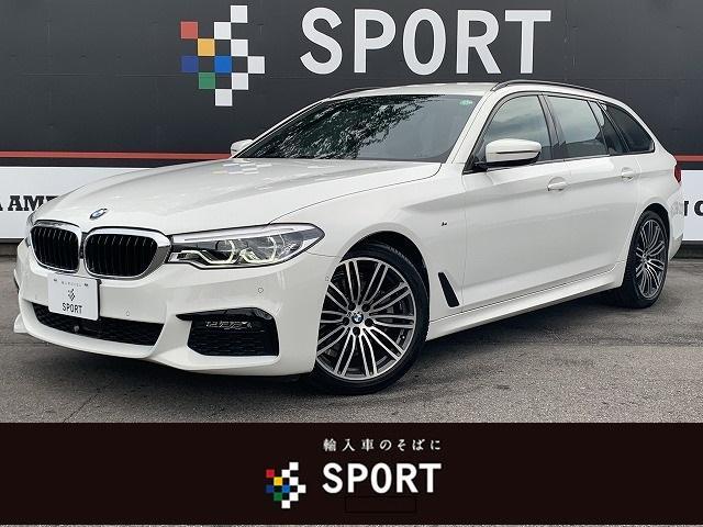 BMW 523iツーリング Mスポーツ アクティブクルーズコントロール インテリジェントセーフティ 純正HDDナビ フルセグ 全方位カメラ シートメモリー パワーバックドア LEDヘッドライト 純正AW ETC コンフォートアクセス