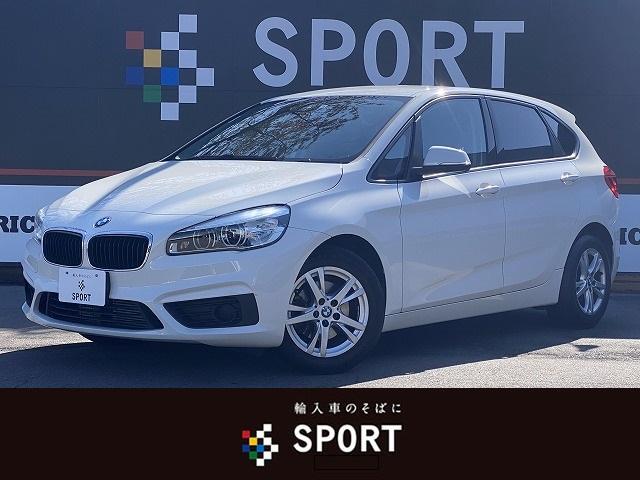 BMW 218dアクティブツアラー 1オーナー インテリジェントセーフティ 禁煙車 純正HDDナビ Bカメラ ミラーインETC プッシュスタート CD・DVD再生可能 LEDヘッドライト 純正16インチアルミ