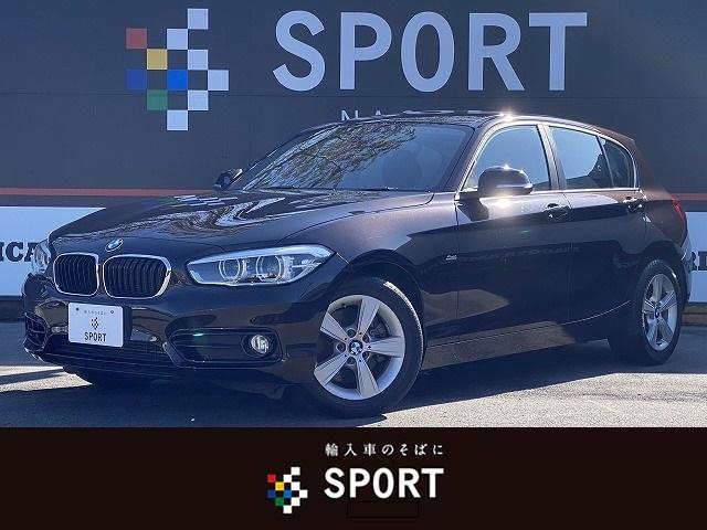 BMW 118i スポーツ 純正HDDナビ インテリジェントセーフティー コンフォートアクセス クルーズコントロール レーンディパーチャー ミラーETC DVD再生 ブルートゥース
