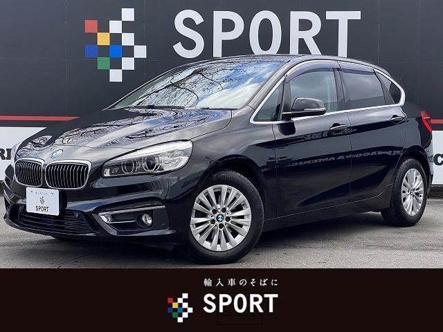 BMW 218dアクティブツアラー ラグジュアリー インテリジェントセーフティ ブラックレザーシート コンフォートアクセス HDDナビ Bカメラ パワーシートメモリー シートヒーター DVD再生 ブルートゥース 純正AW