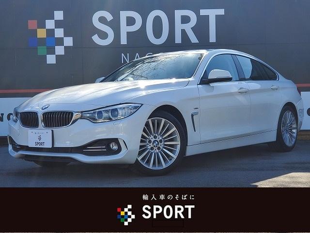 BMW 4シリーズ 420iグランクーペ ラグジュアリー ワンオーナー インテリジェントセーフティ HDDナビ フルセグTV Bカメラ 本革シート クルーズコントロール シートヒーター パワーシート コンフォートアクセス パワーバックドア ミラーインETC