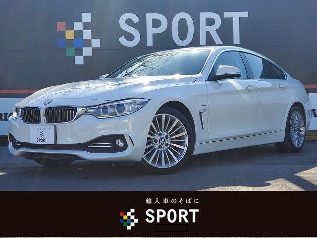 BMW 4シリーズ 420iグランクーペ ラグジュアリー 純正HDDナビ Bカメラ ブラウンレザーシート シートヒーター・メモリー パワーバックドア クルーズコントロール コンフォートアクセス HIDヘッドライト 純正アルミホイール