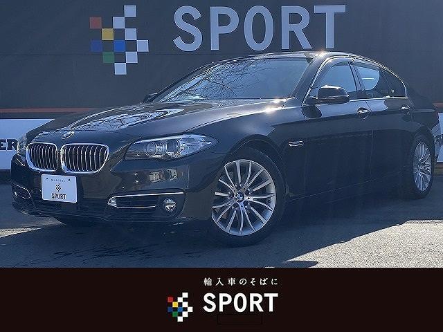 BMW 523iラグジュアリー アダプティブクルーズコントロール インテリジェントセーフティー HDDナビフルセグ Bカメラ コンフォートアクセス レザー パワーシート シートヒーターDVD再生 ブルートゥース